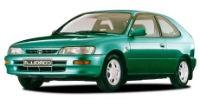 Corolla VIII (E11) | 97-01
